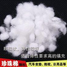 珍珠棉-扬中瑞达无纺厂厂家-珍珠棉价格