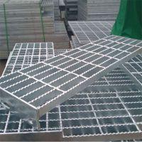 热镀锌钢格板 格栅板生产厂家 楼梯踏步板
