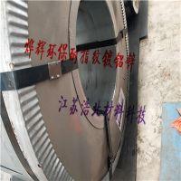 烨辉镀铝锌板敷铝锌环保耐指纹钢板卷