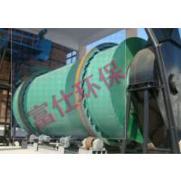 富仕环保锂渣烘干设备的工作原理