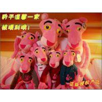 正版粉红豹公仔毛绒玩具创意儿童节礼物顽皮豹布娃娃女生爆款网红