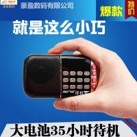 先科N-508便携式插卡迷你音响老人收音机小音箱mp3播放器随身听