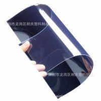 批发供应PVC片材 透明印刷PVC塑料片 海报架用PVC硬质板材