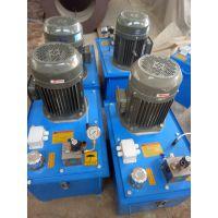 超威液压系统不锈钢电动齿轮泵 液压站3/4/5.5/7.5kw厂 家直销