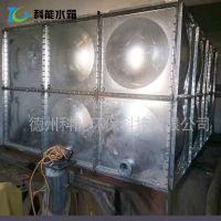 科能生产热镀锌消防水箱 Q235钢板镀锌水箱 耐用美观