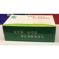 合肥广告抽纸定做【100%原浆】合肥广告盒抽纸定制厂家