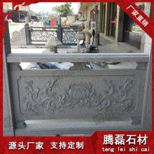 石雕栏杆制作 石栏杆雕刻 石栏杆生产厂家 惠安九龙星