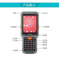 销邦Supoin SHT30安卓智能盘点机PDA手持采集终端服装鞋帽门店仓库盘点机