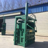 小型废纸打包机厂家 多功能废品挤包机 启航槽钢机加厚耐压重物专用打包机