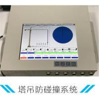 广州安拾数字化智慧工地塔吊群防碰撞黑匣子系统