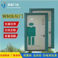 房间门,厨房门 室内门 卫生间门需要注意的关键点森森定制