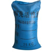 高碘值活性炭 重庆水处理活性炭 厂家直销椰壳活性炭