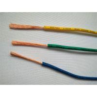 供应 辰安光电 RV线 低压设备用线