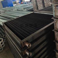 山西 工业翅片管散热器蒸汽专用 生产厂家