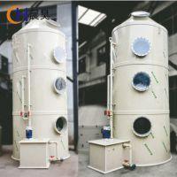 河北晨昊废气处理喷淋塔净化塔洗涤塔环保设备生产基地