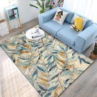 跨境时尚美式植物小清新水彩抽象叶子卧室门客厅浴室地垫地毯定制