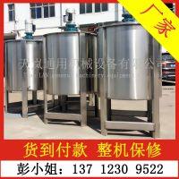 广州花都 多功能不锈钢电加热搅拌罐 立式电动液体搅拌机 混料罐
