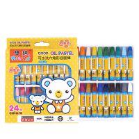 24色油画棒 美术彩色蜡笔画笔 儿童学生绘画笔 安全无毒