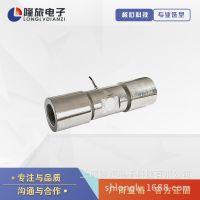 供应LLBLZ柱式拉压力传感器 拉力称重传感器 预应力传感器