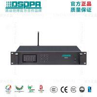 DSPPA迪士普 D6801/D6802/D6803 2.4G无线数字会议桌面话筒麦克风