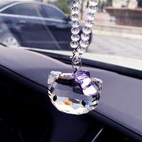 HelloKitty水晶汽车挂件车内挂饰可爱后视镜挂件车载水钻KT猫装饰