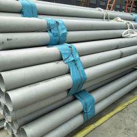 唐山生产耐酸碱食品机械用S31603不锈钢管 型号齐全