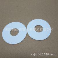 rfid彩色工艺玉石卡 NFC213芯片光盘芯片卡 打印机光盘卡定制