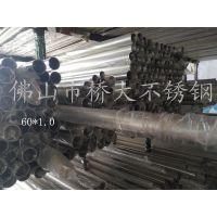 佛山厂家直销304不锈钢管空心圆管焊接精密毛细管工业管定制管材