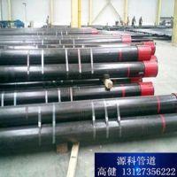 套管用J55石油管箍生产厂家