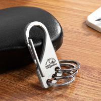 钛合金加304汽车不锈钢钥匙扣男腰挂腰式创意钥匙圈环定制简约锁