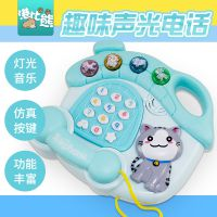 玩具益智早教启蒙多功能音乐电话机带灯光儿歌故事机宝宝