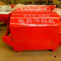 炒货机多少钱一台,小型多功能炒货机不锈钢炒货机瓜子花生炒货机