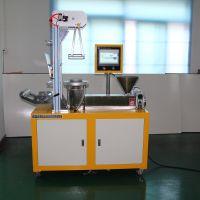广东锡华高分散实验室吹膜机 制袋品打样小型PE吹膜机