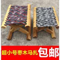 便携式折叠凳加厚椅子实木马扎成人钓鱼户外火车小板凳矮凳子包邮