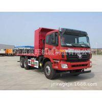 欧曼平板自卸车 供应各种规格和型号  厂家直销