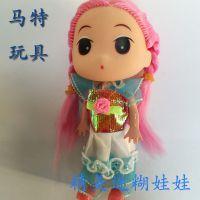 迷糊娃娃 手机钥匙扣挂件生日节日送女友礼物 精美礼品玩偶