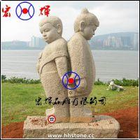 供应景观抽象石雕 广场艺术石雕 支持定制