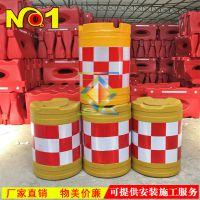 公路道路滚塑防撞筒 提示桶 隔离墩 吹塑防撞桶 塑料圆形防撞桶