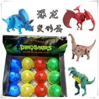韩版新奇特变形恐龙蛋 儿童益智玩具 卡通动物模型变形扭蛋地摊批