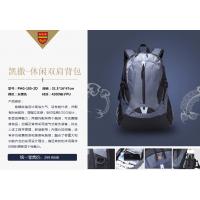 西安品牌户外双肩休闲包 凯撒背包箱包礼品 旅行箱包福利会议纪念品