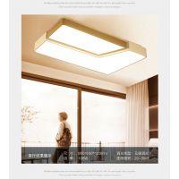 智能吸顶灯现代中式客厅灯