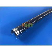 不锈钢包塑金属软管 穿线包塑金属管 诺思软管