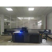游戏机面板图案打印机 型号2513平板机DETU/得图
