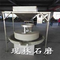 山东现林 电动豆浆磨自动喂料系统石磨手摇石磨技术专业培训指导