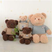 可爱新款短毛绒玩具泰迪小熊儿童娃娃公仔来图来样定制加工批发 出口外贸