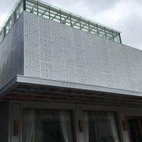 铝单板 幕墙铝单板价格