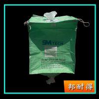 临沂吨袋集装袋金刚釉专用袋聚丙烯编织袋