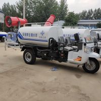 时风2-3方雾炮 小型除尘绿化喷洒车 小型洒水车三轮喷雾炮洒水车