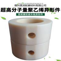 PE配件/聚乙烯配件/工程塑料异型件