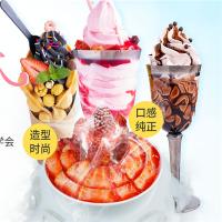 冰淇淋加盟的加盟店 冰淇淋加盟费用 冰淇淋加盟保障